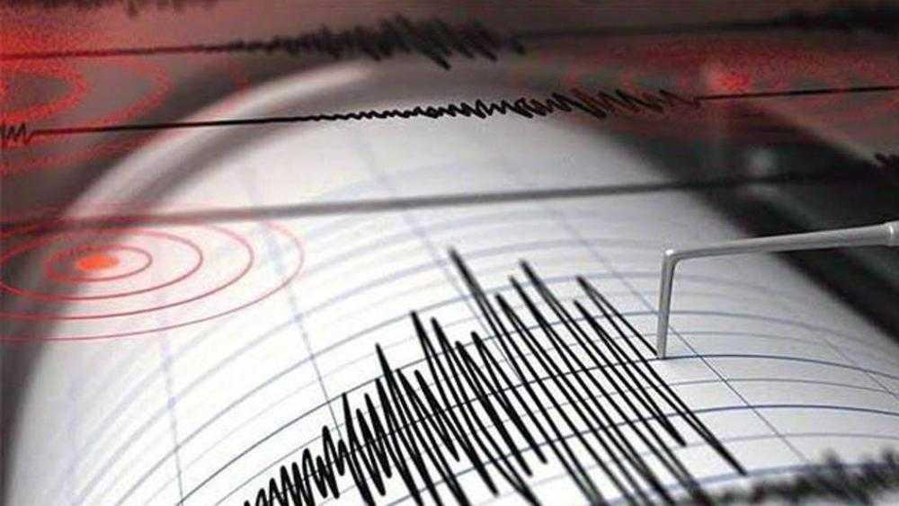 Terremoto in provincia di Macerata: la scossa avvertita anche nel teramano
